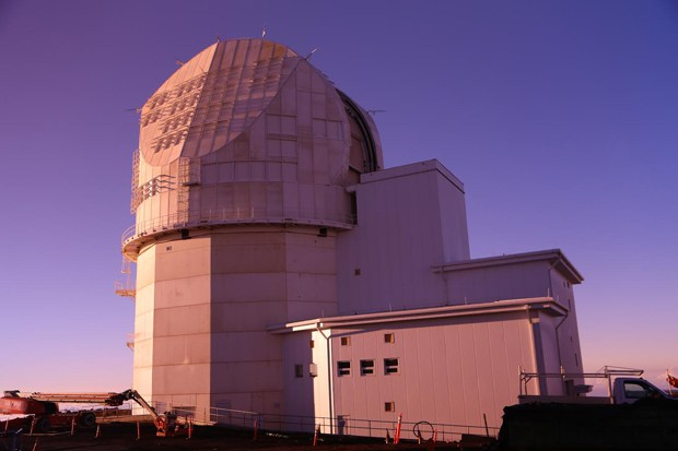 Exterior of the Daniel K. Inouye Solar Telescope. Image Credit: University of Hawaiʻi